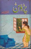 Parosan By Amina Iqbal Ahmad