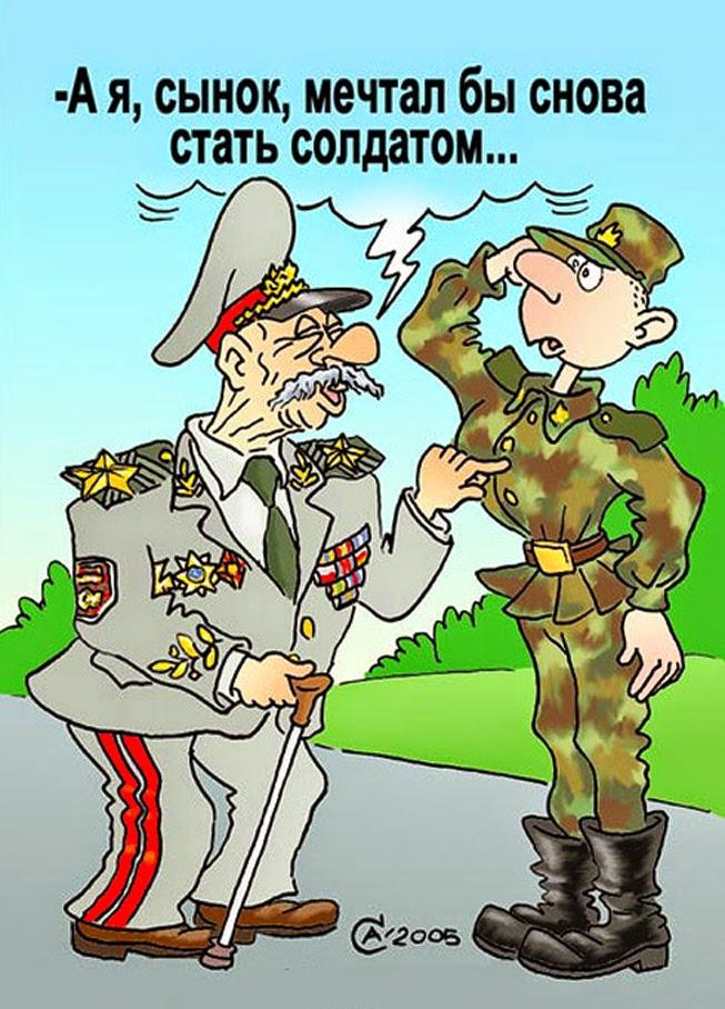 Смешные Анекдоты Про Армию