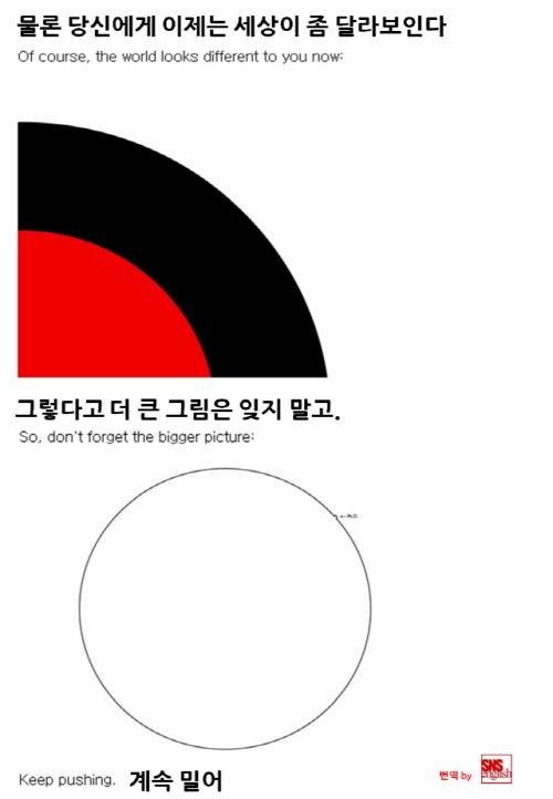 %ED%81%AC%EA%B8%B0%EB%B3%80%ED%99%98_6.p