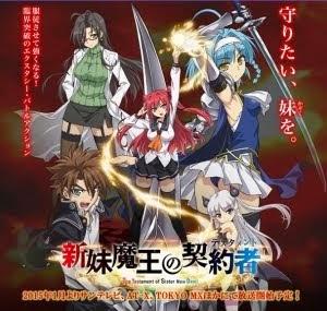新米 魔王 の 契約者 Shinmai Maou no Keiyakusha