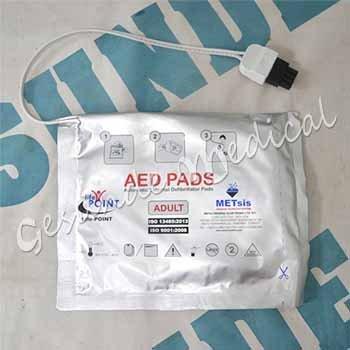 toko pads defibilator gm-pads01 murah