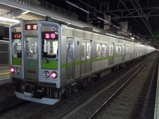 京王電鉄 急行 新宿行き6 都営10-000形LED