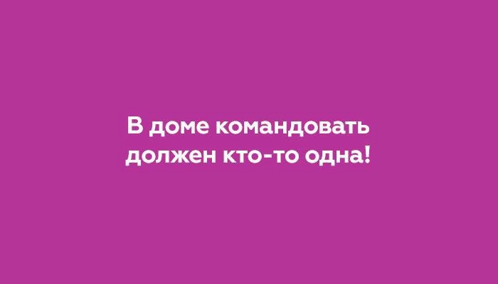 Открытки специально для женщин (17 фото)