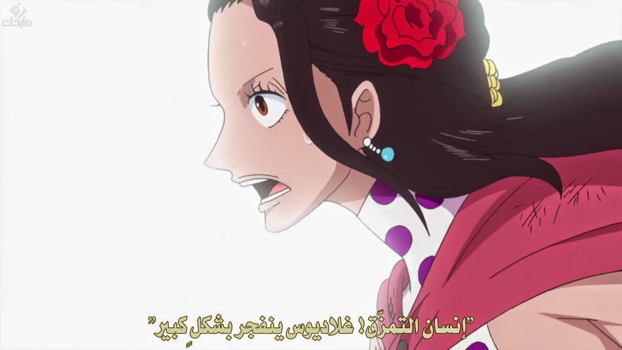 One-Piece-673-online