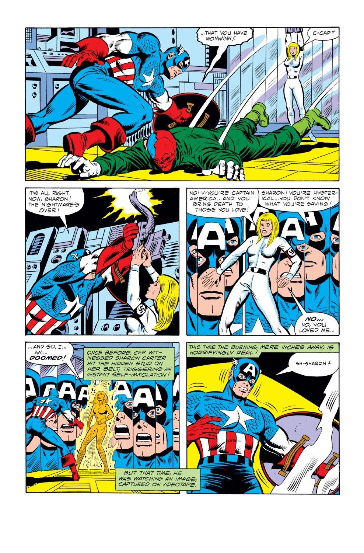 Captain America (1968) Issue #242 #157 - English 14