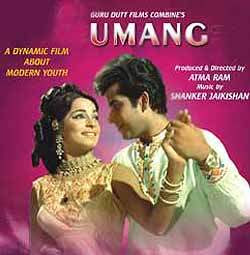 Umang 1970 Hindi Movie Watch Online