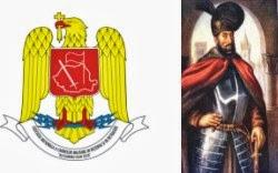 ANCMRR - Filiala Mihai Viteazul Dolj