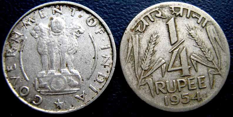 Image result for भारतीय रुपया