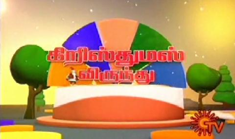Watch Christmas Virundhu Special 25-12-2015 Sun Tv 25th December 2015 Christmas Special Program Sirappu Nigalchigal Full Show Youtube HD Watch Online Free Download