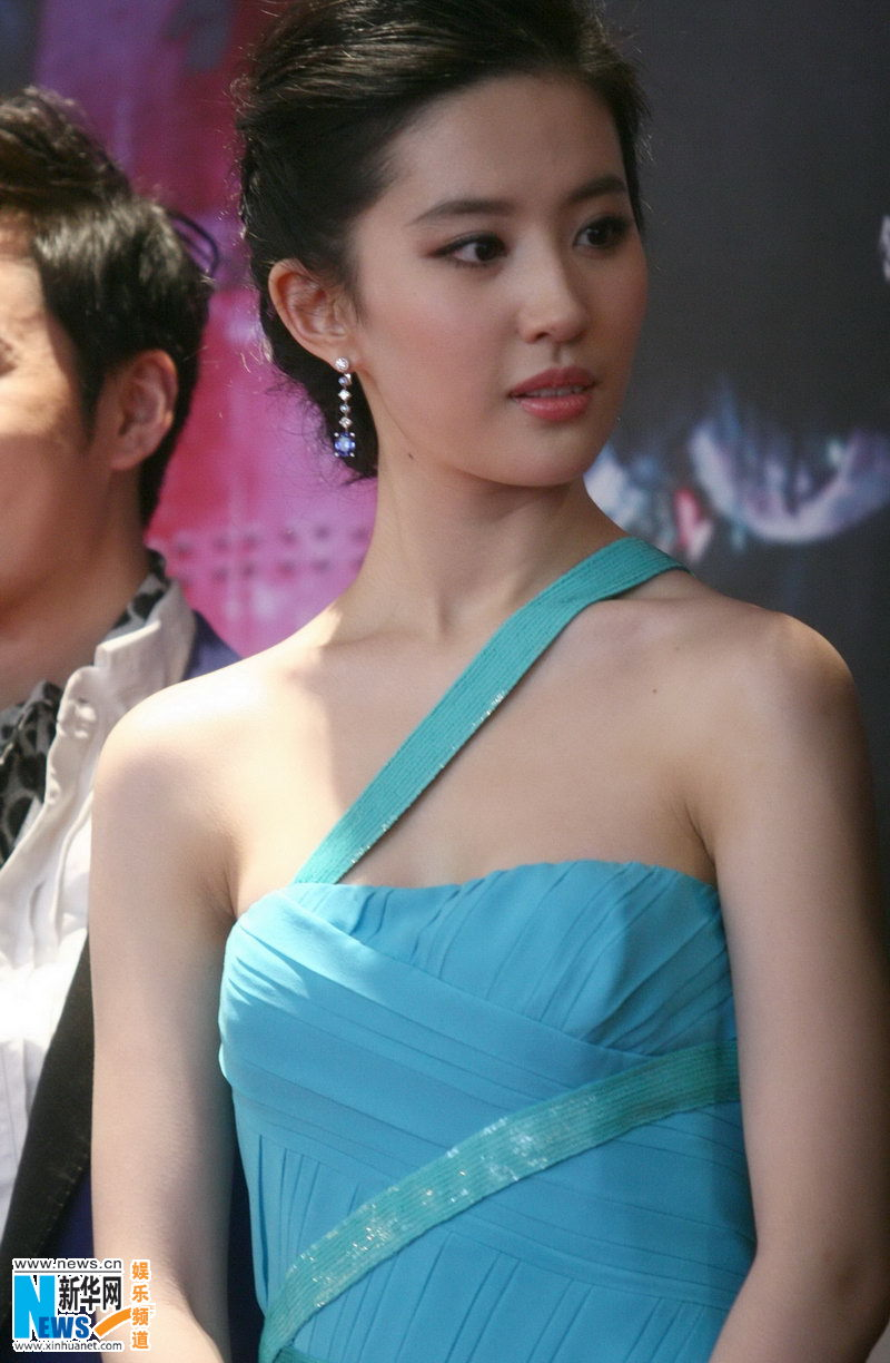 Download this Name Liu Yifei picture