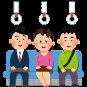電車・バスの座席に座る人達のイラスト