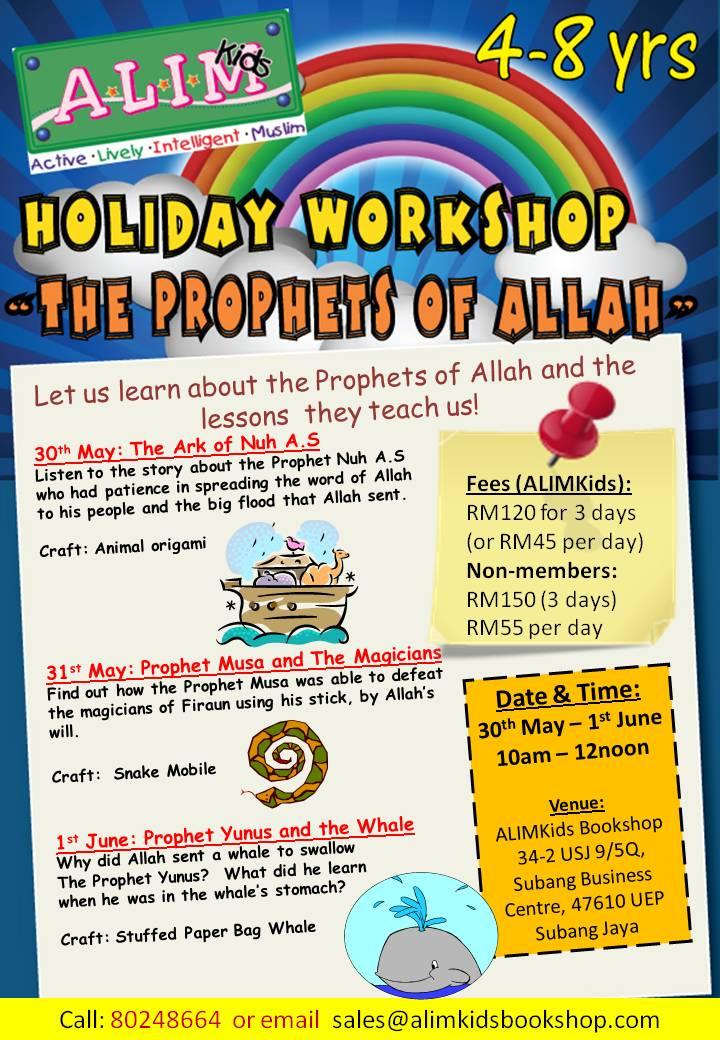 http://2.bp.blogspot.com/-FkuJFkSxiEY/TdClcHfXhYI/AAAAAAAAAug/J-XiEzFEnIs/s1600/holiday4-8_may2011.jpg