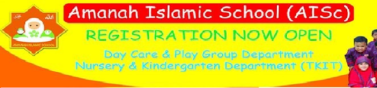 Amanah Islamic School
