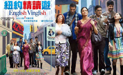 British Vinglish continues it is success story international