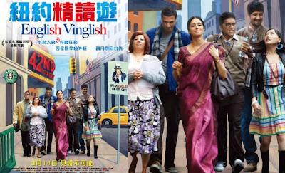 British Vinglish continues it is success story international