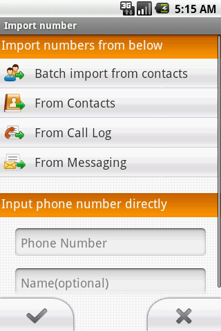 Application Name : Private SMS & call