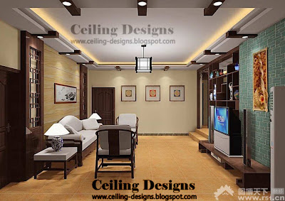 modern false ceiling designs for living room :