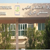 وفاة مريض بالمستشفى الإقليمي لزاكورة ومندوبية الصحة تفتح تحقيقا