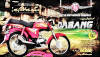 2014 Metro Dabang 70cc Bike