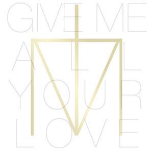 Madonna - Gimme All Your Luvin' (feat. Nicki Minaj & M.I.A.) Lyrics