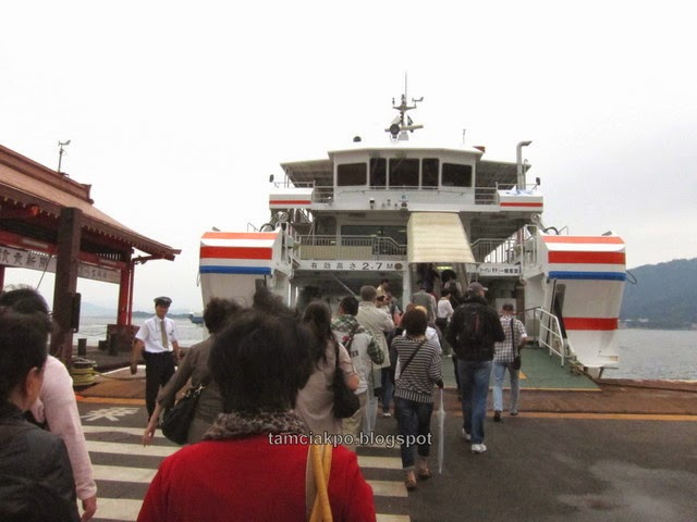 Ferry to Miyajima