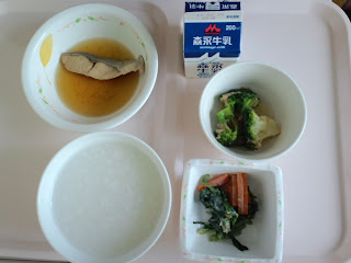 写真:術後3日目の昼食