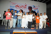 Veerudokkade movie audio launch photos-thumbnail-1