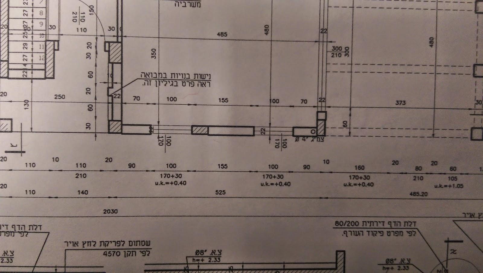 תוכנית אדריכלית-  מידות חלונות ומידות כלליות