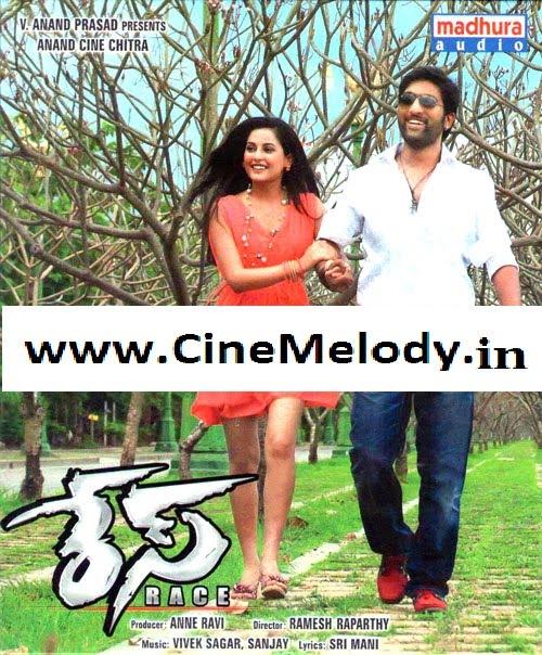 Race  Telugu Mp3 Songs Free  Download -2012