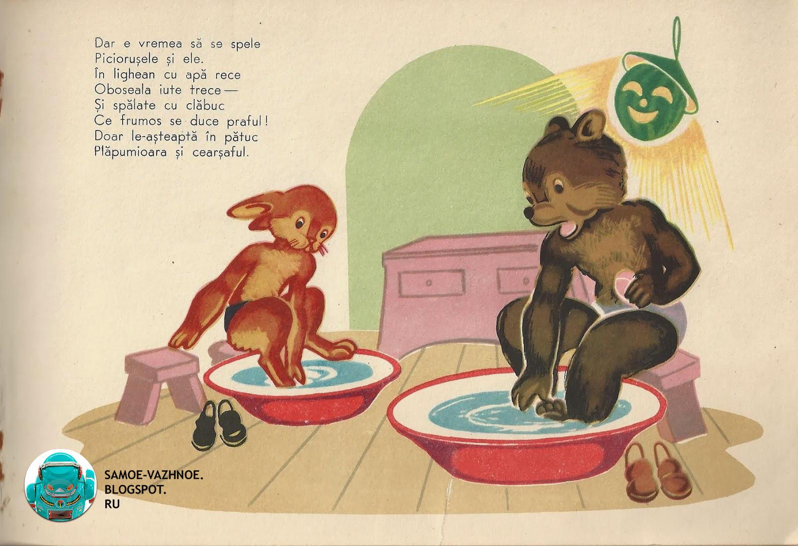 Советские детские книги каталог. Список детских книг СССР