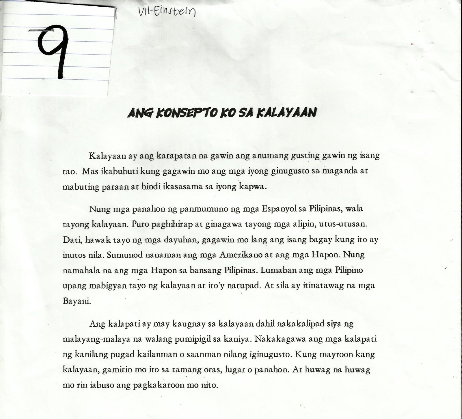 sanaysay sa paaralan Ang mga paaralan ay inuutusanng batas na gumawa ng 'reasonable  mga  gawain, tulad ng mga tanong na sasagutin sa halip na sanaysay.