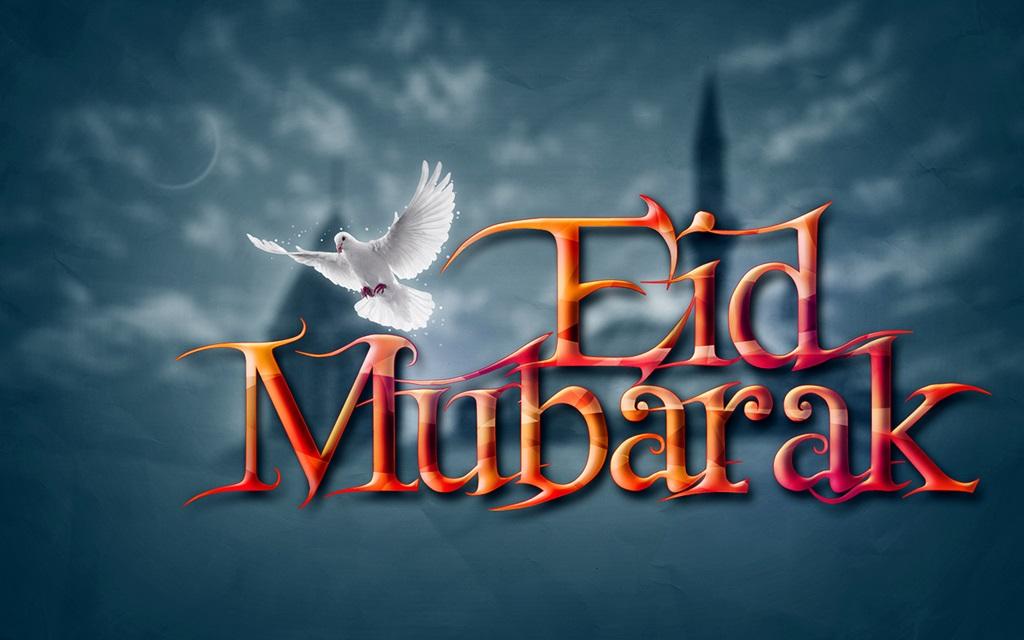 Eid+mubarak+card+%25282%2529