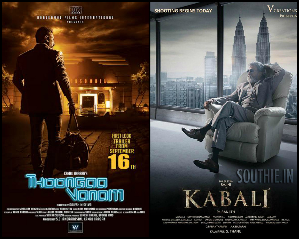 Kamal and Rajini-Thoongavanam and Kabali. What happens when the legends meet? Kabali at Thoongavanam, Rajiniknath in Thoongavanam, Kamal Haasan in Kabali, Kamal Haasan, Rajinikanth, THoongavanam, Super poster design, HD poster of Thoongavanam and Kabali
