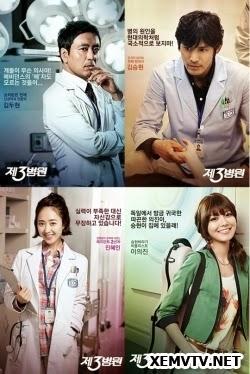 Bệnh Viện Số 3 - The 3rd Hospital