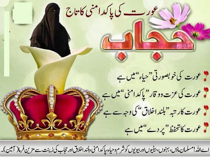 islamic wallpaper hd free download islamic girls