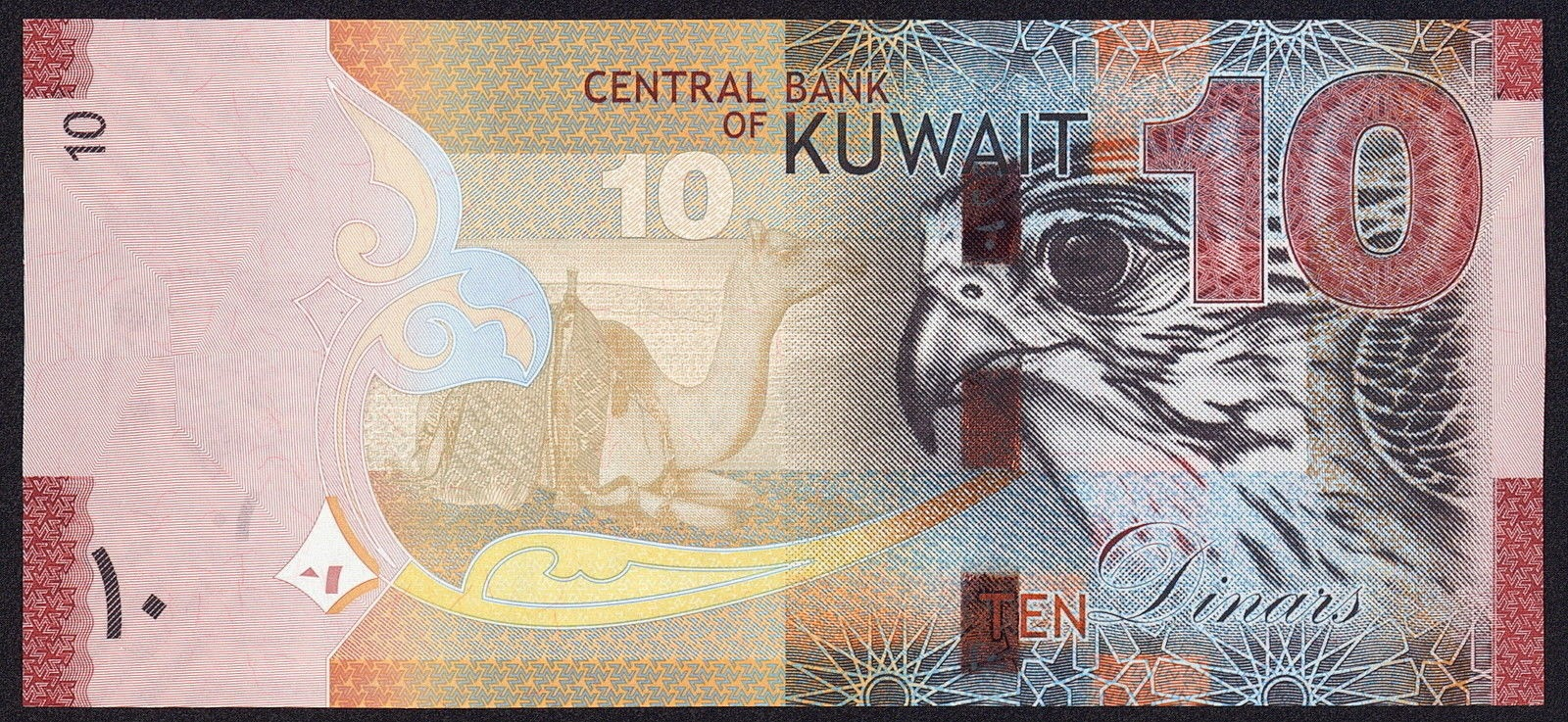Kuwait money currency 10 Dinars banknote 2014