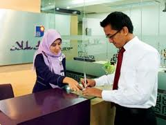 PT Bank Muamalat Indonesia Tbk Jobs Recruitment June 2012