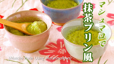 3 ingredient matcha purin using marshmallows easy and healthy 3 ingredient matcha purin using marshmallows easy and healthy dessert idea video recipe create eat happy kawaii japanese food recipes and cooking forumfinder Gallery