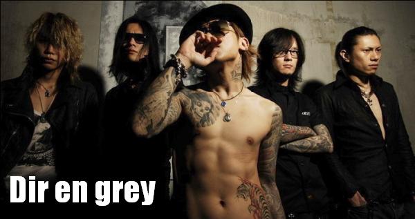 Dir en grey Tour 2011 Decomposition of the Moon (Japan)