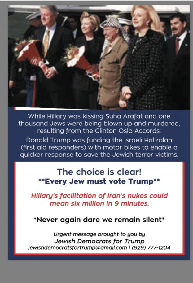 Jews for Trump