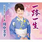 Kawanaka Miyuki
