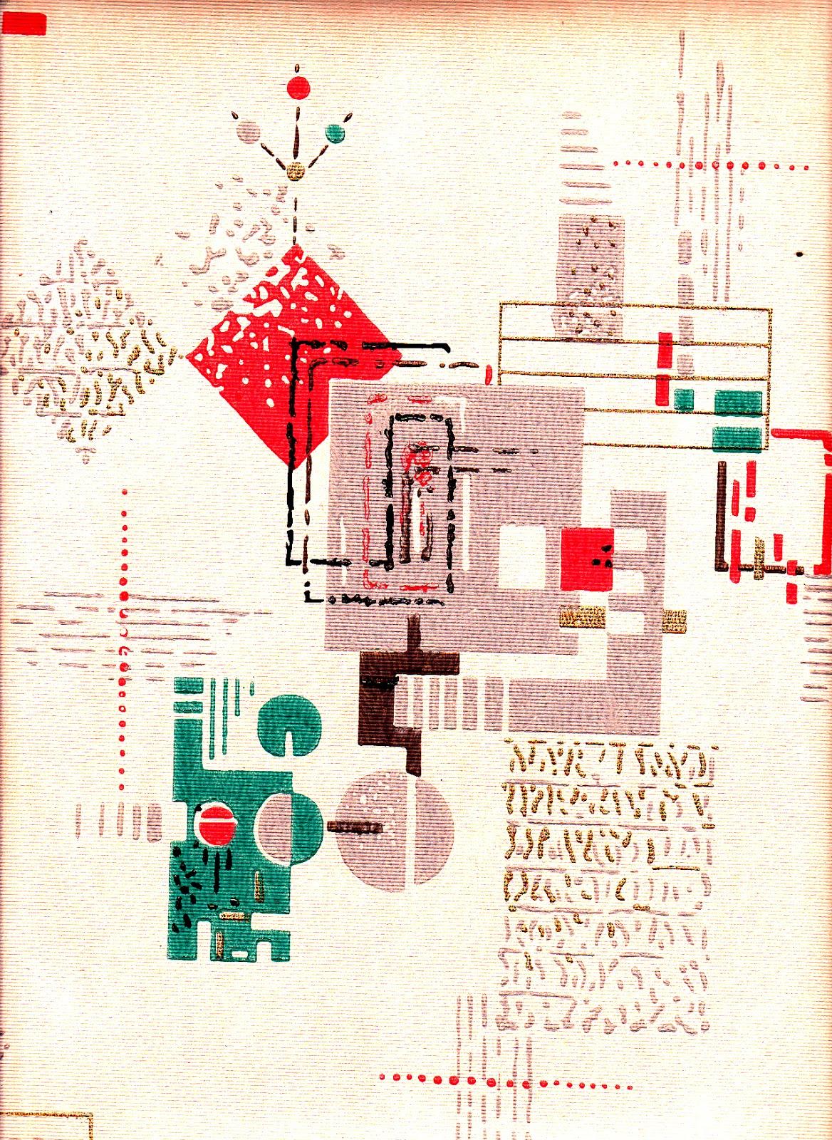 http://2.bp.blogspot.com/-Fno5RNXYYM8/UTjm2WQUFkI/AAAAAAAAB5A/Zyf2P_wb1X0/s1600/more+vintage+wallpaper_0008.jpg