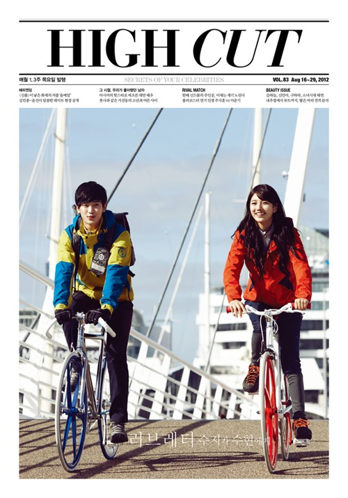 "[PICTURE] BAE SUZY ""High Cut"" with Kim So Hyun"