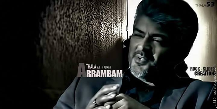 thala ajith 54th movie aarambam movie posters ajith nayantara aryaAjith In Aarambam Poster