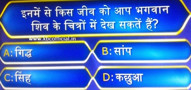 Ghar Baithe Jeeto Jackpot Question No 31 - GBJJ Dated 30th September