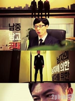 Phim Yu JaeSeok's I am a Man