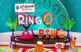 Ring O Ring Pongal Special 16th January 2015 Vendhar Tv Mattu Pongal Special 16-01-2015 Full Program Shows Vendhar Tv Youtube Dailymotion HD Watch Online Free Download
