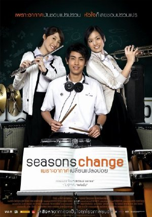 Khc Giao Ma - Seasons Change (2008) Vietsub