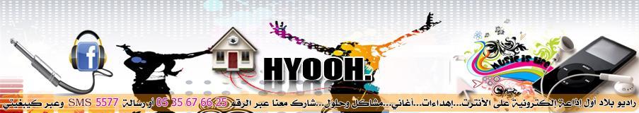 Ray Hyooh- Site n1 Du Musique Ray 3robi De Maroc Ray Hyooh Fokaha Rai 3robi Rai Gharbi Char9i Chaabi