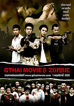 http://kaptenastro.blogspot.com/2013/11/gthai-movie-8.html